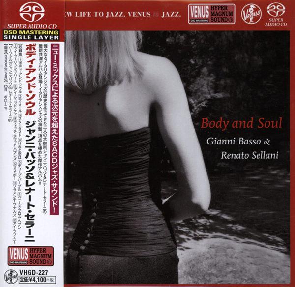 Gianni Basso & Renato Sellani Body And Soul