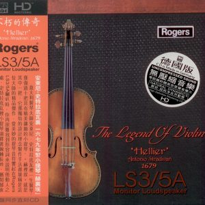 The Legend Of Violin 'Hellier' LS3/5a Sampler