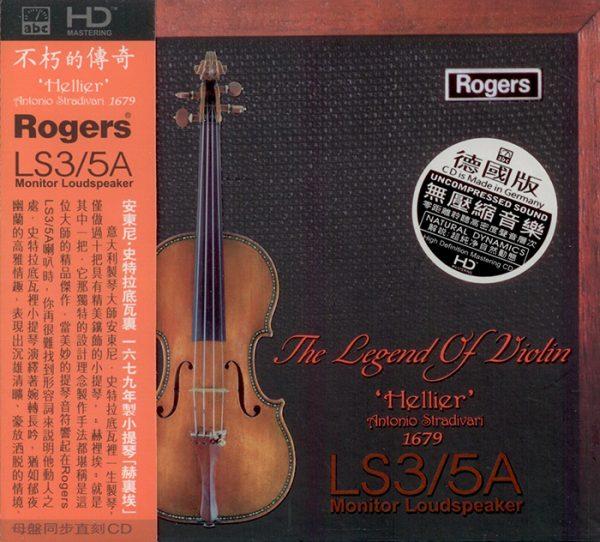 The Legend Of Violin 'Hellier' LS3/5a Sampler